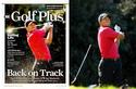 Wachovia Championship/Sports Illustrated